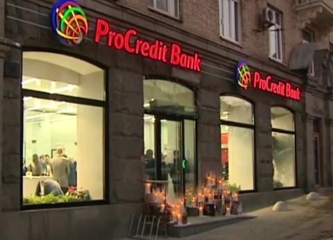 Автоматизована депозитна машина  ES3001 доступна в новому відділенні ProCredit Bank