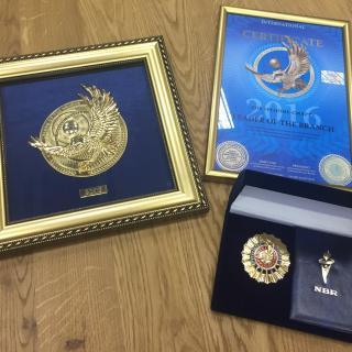 РЕНОМЕ–СМАРТ - володар звання «Лідер галузі 2016»
